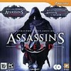 Assassin S Creed Director S Cut Edition + Предыстория Assassins Creed 2