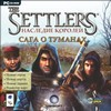 The Settlers. Наследие королей. Сага о туманах (Add-on, Jewel]