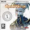 Guild Wars Prophecies (DVD)