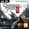 Dungeon Siege 3 PC-DVD (Jewel)