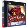 Jade Empire-DVD-Jewel