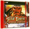 Jade Empire. Special Edition (англ.в.рус.с) [PC-DVD, Jewel]
