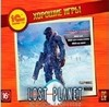 Хорошие игры. Lost Planet Extreme Condition-Colonies Edition [PC, Jewel]