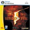 Resident Evil 5 [PC, Jewel, Rus]