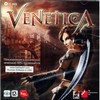 Venetica PC-DVD (Jewel)