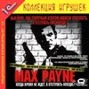 Max Payne [PC, Jewel]