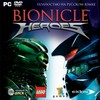 Bionicle Heroes (DVD)