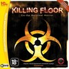Killing Floor [PC, Jewel]