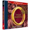 The Lord of the Rings. The Two Towers. Студия творчества-CD-jewel