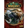 World of Warcraft: Mists of Pandaria (дополнение) (PC, Jewel, русская версия)