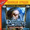 Dungeon Lords [PC-CD, Jewel]